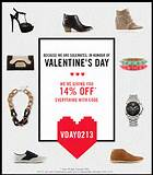 ... shoes? Aldo is offering 14% off online purchases with coupon code