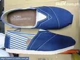 Toms Shoes - Brand New For Sale Philippines - 2944902